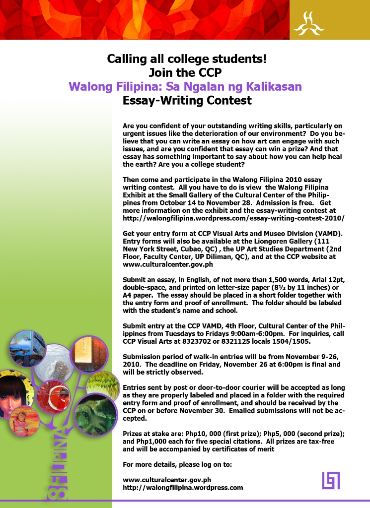 essay writing contest walong filipina contact